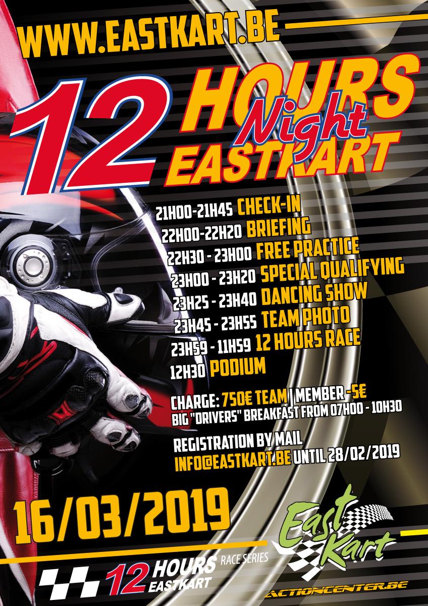 ea_a4-12h-2019-poster